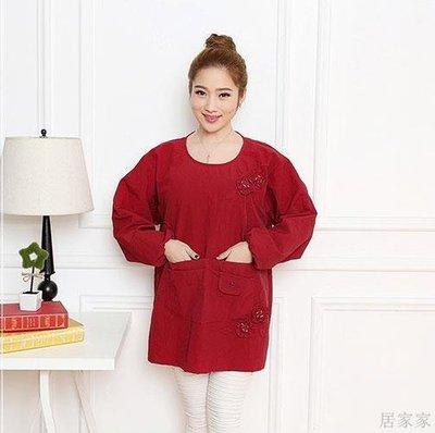 居家家 長袖圍裙防水罩衣韓版成人做飯廚房工作服時尚反穿衣新款簡約