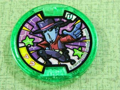 日本正版 妖怪手錶 U式 音樂徽章 STAGE2 B501 第三代U錶更新SD卡後才可以讀取