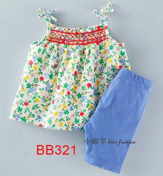 小確幸衣童館BB321 歐美款純棉可愛俏麗女童印花套裝 (上衣+短褲)