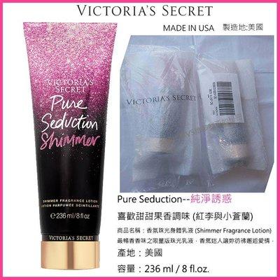 現貨不用等*Victoria's Se...