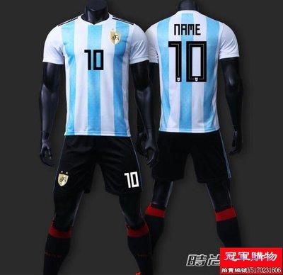 足球服套裝男訂製兒童比賽隊服阿根廷20...