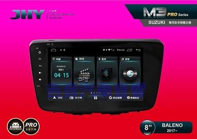◎吉音汽車音響◎JHY M3系列SUZUKI鈴木BALENO 8吋安卓雙聲控專用機內建衛星導航USB藍芽wifi小葳助手