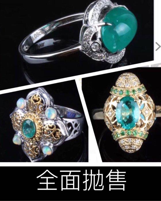 [福報來了]三只新鋭設計小組年度創作戒指 精緻包裝 一個價格三只設計獨特款