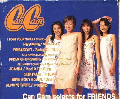 K - Can Cam selects FRIE - 日版 BOX CD 2 UNLIMITED 4 P.M. VYBE