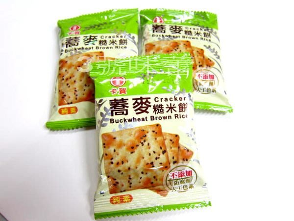 3 號味蕾 量販團購網~卡賀蕎麥糙米餅3000公克量販價460元-全素    蘇打餅