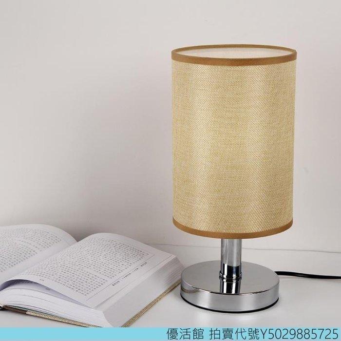 【優活館】 led檯燈臥室床頭簡約創意床頭燈 燈泡式開關書桌護眼小夜燈 mc4059tw