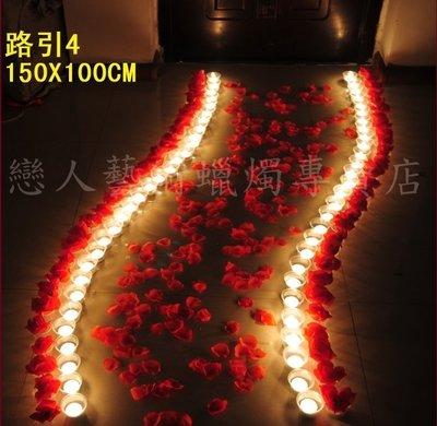 浪漫之路 防風蠟燭60顆套餐 (燭芯加粗更亮不易熄,送玫瑰花瓣+範例圖,台灣製,可重複點燃)【排字/婚禮/求婚/情人節】
