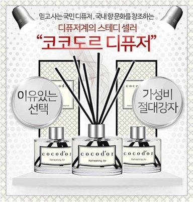 ╭*.Dream Angel.*╯韓國 Cocodor 室內精油擴香瓶 200ml 擴香瓶+擴香棒(5支) 23款可選