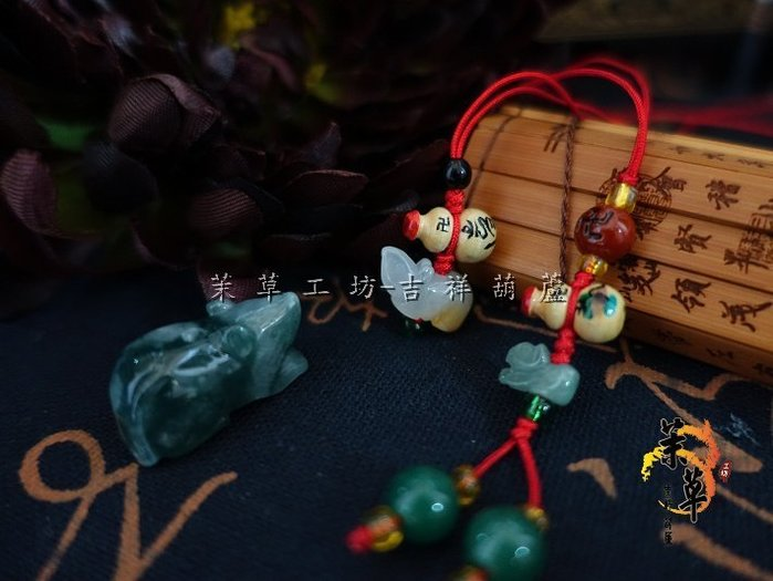 82鼠(中)十二生肖12生肖抹草艾草收驚避邪風水化煞護身平安新生兒嬰幼兒滿月禮項鍊吊飾車掛飾禮物茉草工坊吉祥葫蘆