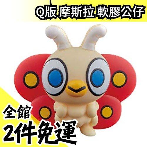 日本空運 BANDAI Q版 蝶龍 摩斯拉 軟膠 公仔 小小電影怪獸 熱銷 繪本 玩具人モスラ Mothra【水貨碼頭】