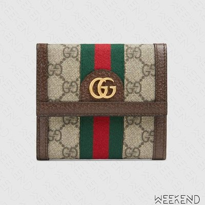 【WEEKEND】 GUCCI Ophidia GG French Flap 皮夾 短夾 卡夾 523173