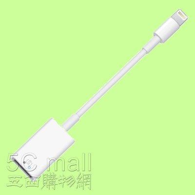 5Cgo【權宇】lightning閃電線轉MIDI鍵盤USB麥克風話筒轉接頭/線 支持IPAD IPHONE一年保 含稅