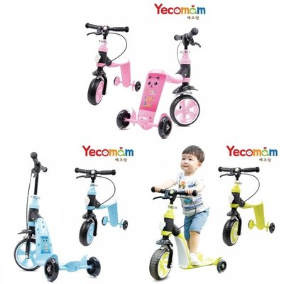 朴蜜兒-韓國Yecomam-2in1兒童玩具滑板學步車(粉色/藍色/綠色)BP170501