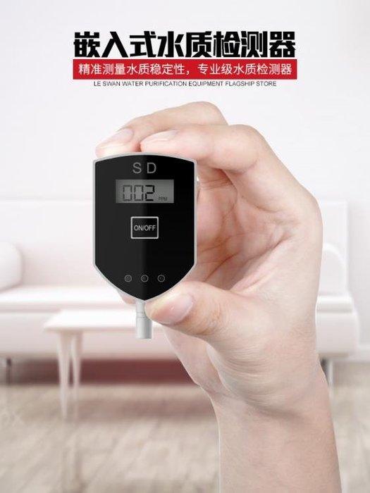 家用直飲凈水器TDS水質檢測筆高精度飲用--柳風向