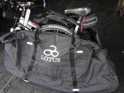 LOTUS 拆前後輪攜車袋  出租 車前袋 後座袋 ~ 快樂ˊ之家