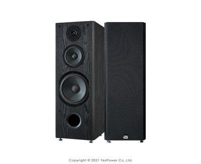 *來電優惠*OK-801B FNSD 喇叭 中音、低音喇叭單體採用SV Aluminum音圈 悅適影音
