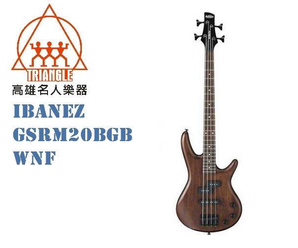 【名人樂器】Ibanez GSRM20BGB 桃花心木 Bass 貝斯
