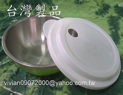 台灣生產製造~幼兒三色碗與白色/彩色上蓋(304不鏽鋼SGS證明與上蓋材料SGS證明)