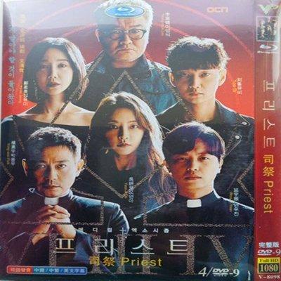 司祭Priest(高清版)延宇振 鄭柔美/韓語中字韓國電視劇DVD碟片歡 精美盒裝