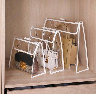 SUNNY雜貨-包包收納袋防塵袋透明整理保護袋防塵防潮懸掛式收納掛袋神器#包包收納袋