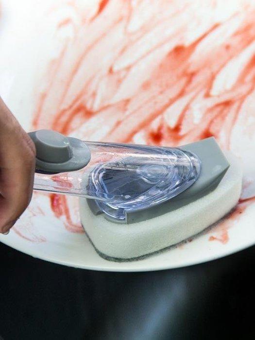 BELOCO 廚房刷鍋神器洗鍋刷子不粘油長柄清潔刷洗碗BE655