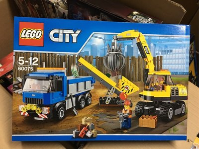 Lego City 60075 Excavator Truck Demolition transport cart 靚盒