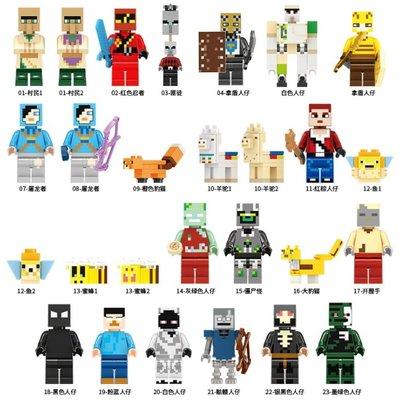 小頑童 LEGO 樂高式 11401-11423 世界 人偶 村民 (27入/組) 新款! 特價!