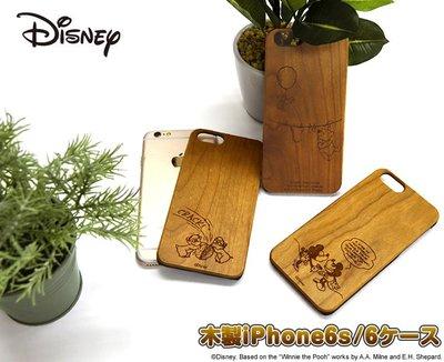 尼德斯Nydus 日本正版 迪士尼 米奇米妮 小熊維尼 奇奇蒂蒂 木製 木質 硬殼 手機殼 4.7吋 iPhone7
