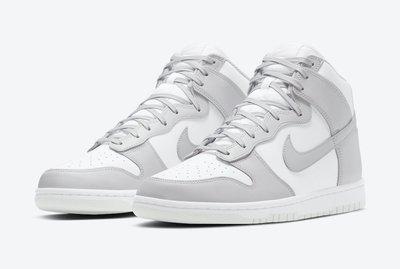 """GOSPEL【Nike Dunk High"""" Vast Grey"""" 】淺灰 DD1399-100"""