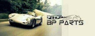 (BP Parts) R35 GTR 雙離合器變速箱專用油 Pentosin FFL-Racing