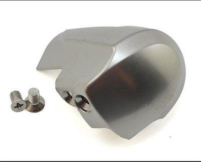 ~羽傑單車~SHIMANO Ultegra ST6800 變把指片蓋 變把上蓋指甲片 補修 原廠補修料件