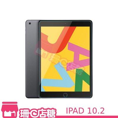 蘋果 Apple iPad 2019 10.2吋 鋼化玻璃保護貼 玻璃貼 鋼化貼 保護貼 保貼 螢幕保護