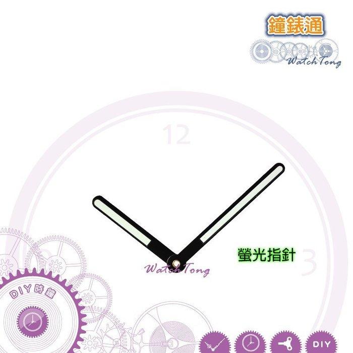 【鐘錶通】J系列鐘針 J075055 螢光指針  / 相容日本SKP壓針式機芯