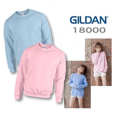 【Admonish】Gildan 18000  男女 平價百搭 內刷毛 大學T恤 素面 粉色 水藍色 滿千免運