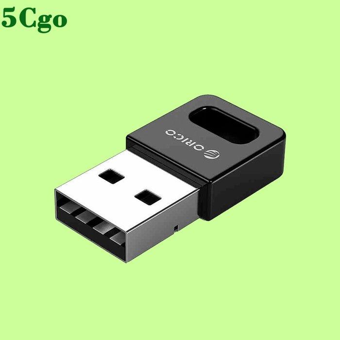 5Cgo【含稅】電腦USB藍牙適配器桌上筆記型pc主機4.0免驅5.0外置模塊發射器接收器通用t601747134427