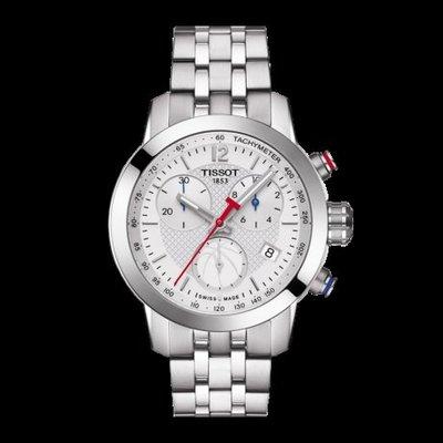Tissot 天梭NBA系列鋼帶石英女腕錶 T0552171101700