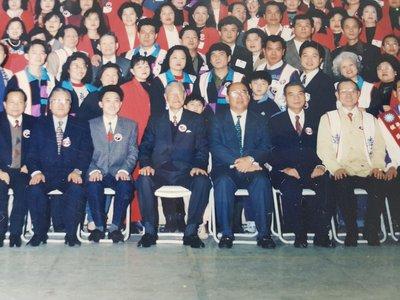 [銀九藝] 歷史文獻 早期老照片85年 台灣第一任平民總統 李登輝 許水德 吳伯雄 林豐正 關懷社區座談會