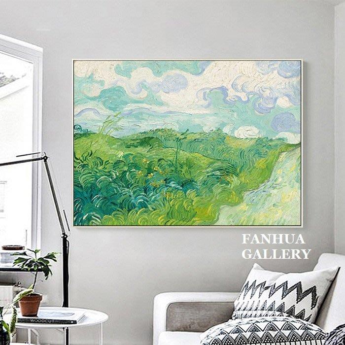 C - R - A - Z - Y - T - O - W - N van gogh梵谷荷蘭後印象派藝術家世界名畫綠色麥田裝飾畫油畫客廳美式臥室現代簡約橫幅掛畫
