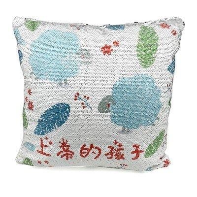 雅彥禮坊_上帝的孩子_亮片抱枕含枕芯