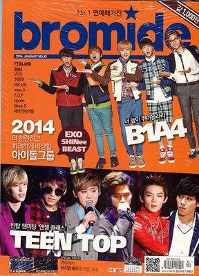 【嘟嘟音樂坊】韓國雜誌 Bromide K-pop Magazine - 2014  (全新未拆封)