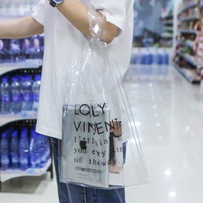 個性透明包 現貨 透明包 環保袋 購物袋 果凍包 手提袋 手提 單肩包 肩背包 防水 PVC ♣生活職人♣【A024】
