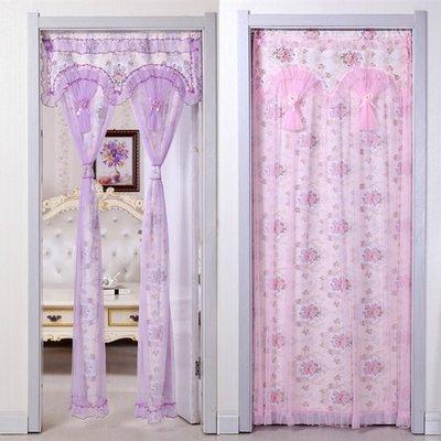 門簾四季門簾布藝隔斷簾客廳蕾絲開運家用臥室廚房廁所成品定制裝飾簾