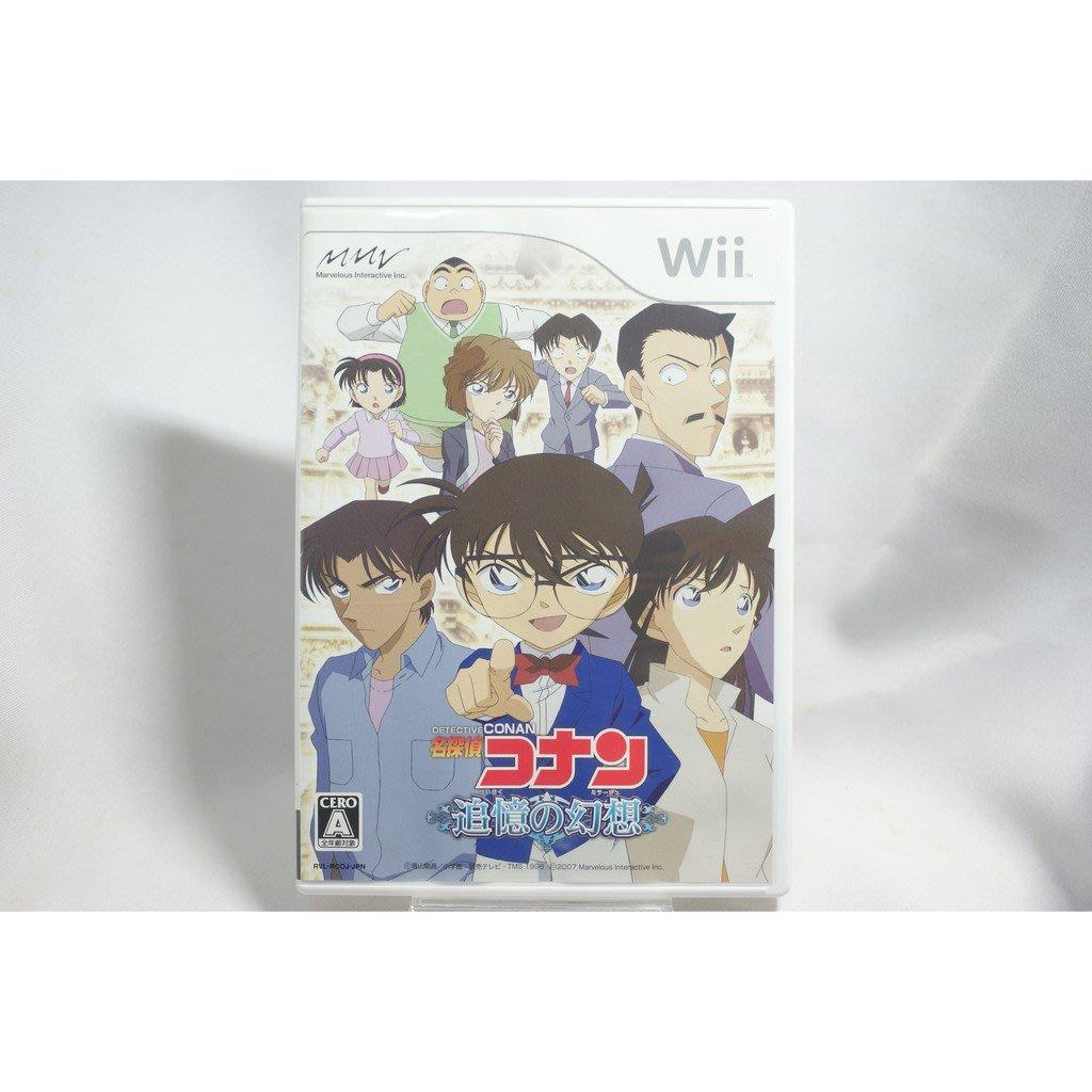 [耀西]二手 純日版 任天堂 Wii 名偵探柯南 追憶的幻想