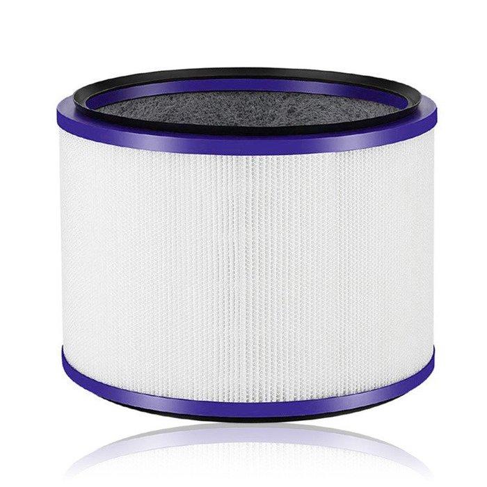 戴森 Dyson pure cool hot+cool涼暖空氣清淨機 HEPA高效濾網 過濾器(副廠/紫) HP02 H