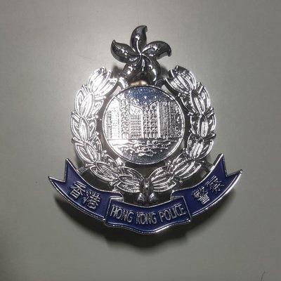 Hong Kong Police Force Cap Badge