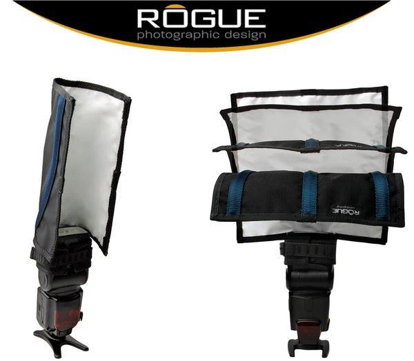 呈現攝影-Rogue 美國樂客反光板 LF-4001 大號可折式反射板 柔光罩 柔光片 閃光燈 蜂巢聚光 580
