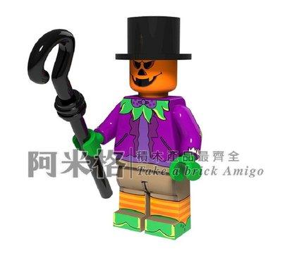 阿米格Amigo│PG1425 稻草人 Scarecrow 萬聖節 抽抽樂 人偶包 品高 積木 第三方人偶 非樂高但相容