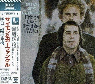 特價預購 Simon & Garfunkel Bridge Over Troubled Water (日版高音質CD)