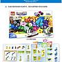 ◎寶貝天空◎【啟蒙 2901 樂趣積木盒】小顆粒,補充包擴充組零件組基礎顆粒,可與LEGO樂高積木組合玩