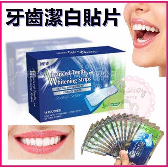 【麻膩批發】潔白牙齒貼片 7片14貼 牙齒貼 牙貼組 炫白牙貼 去黃牙 牙膏粉 牙膏 潔白牙膏 漱口水